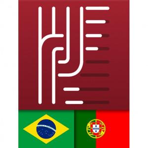 Santo Isidoro - Portugal